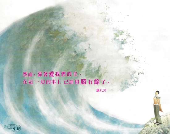 29Jun2015_2