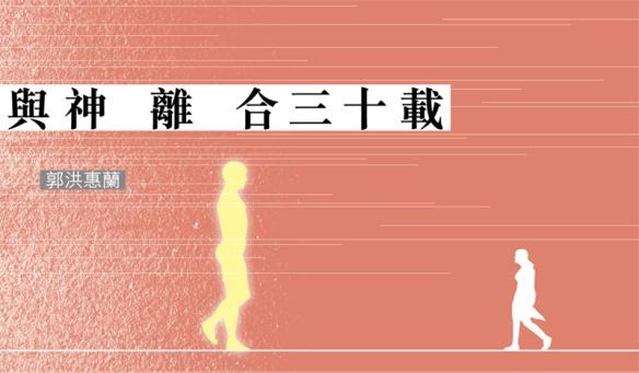 CT651_HK_2