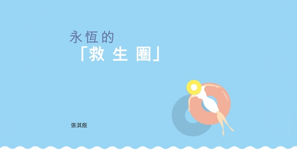 ct655_hk_3_96dpi