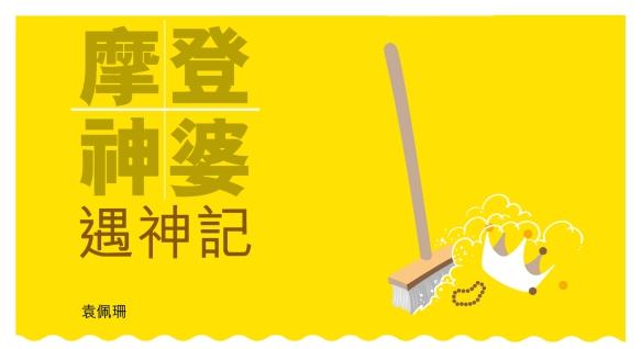 ct657_hk_1