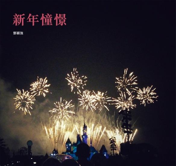 ct657_hk_4