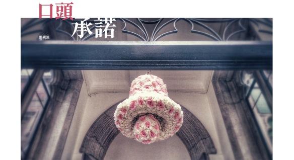 ct658_hk_05