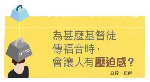 ct658_hk_07