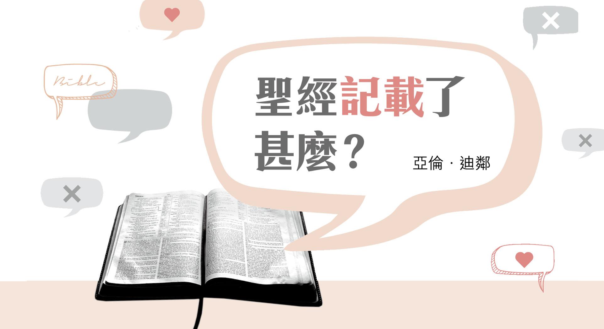 ct659_hk_08