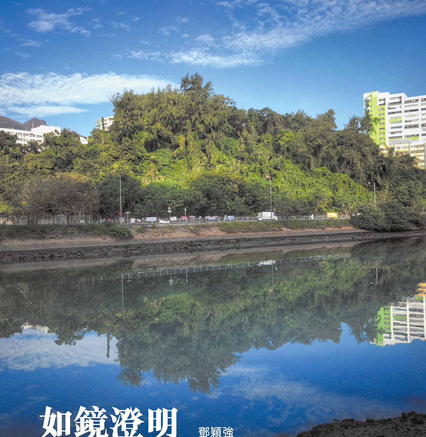 ct659_hk_10b