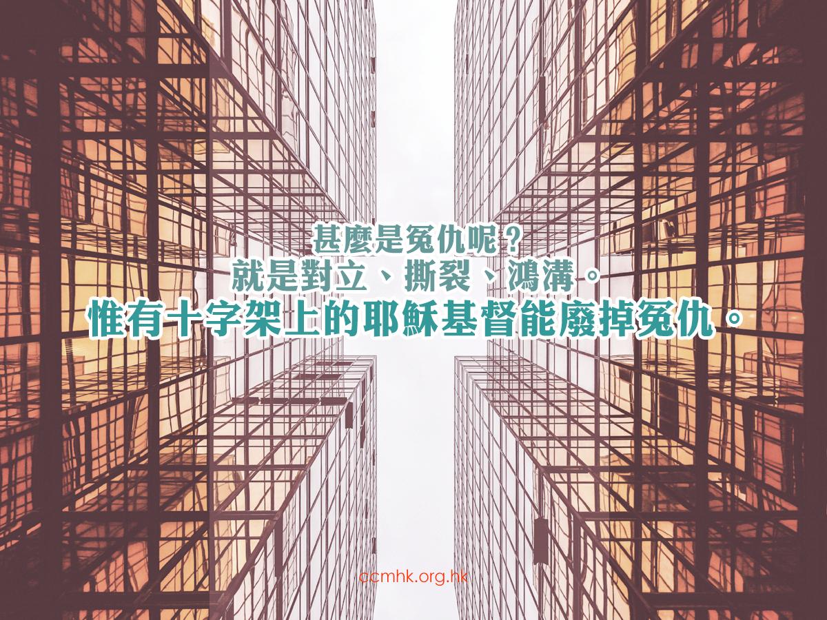ccmFB_CT671_20180329