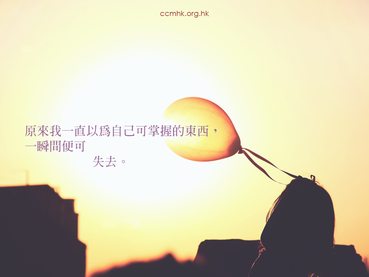 ccmfb_ct680_20190121