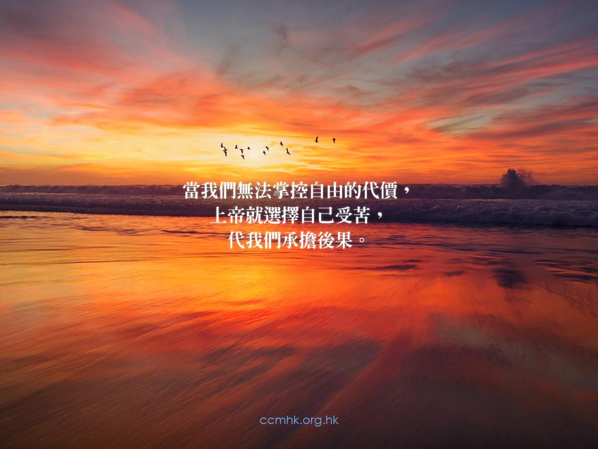 ccmFB_CT679_20190411