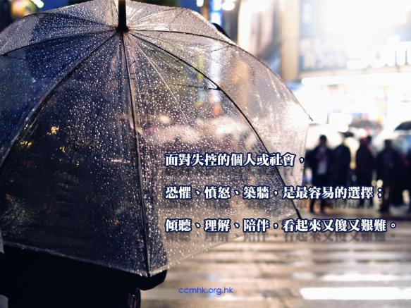 ccmFB_CT690_20191106