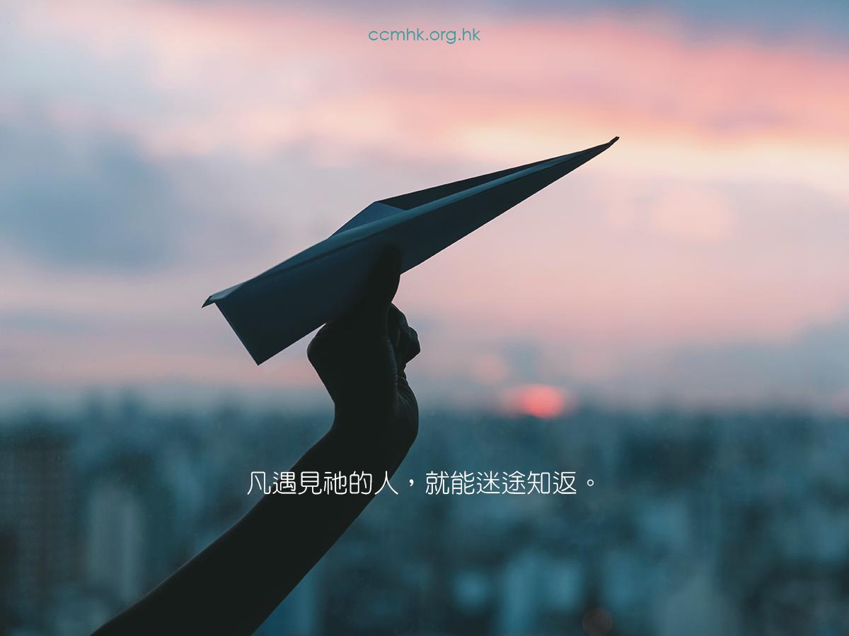 ccmFB_CT691_20191223