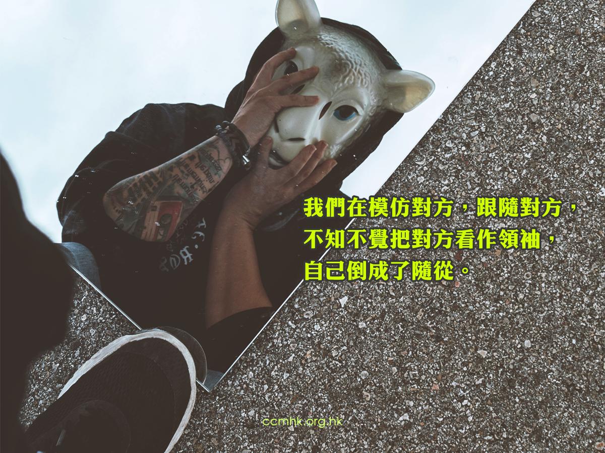 ccmFB_CT692_20191203