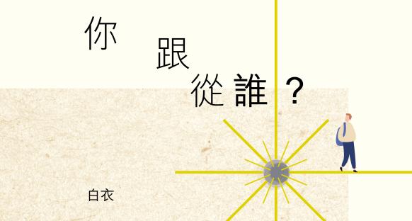 CT692_HK_1112_9