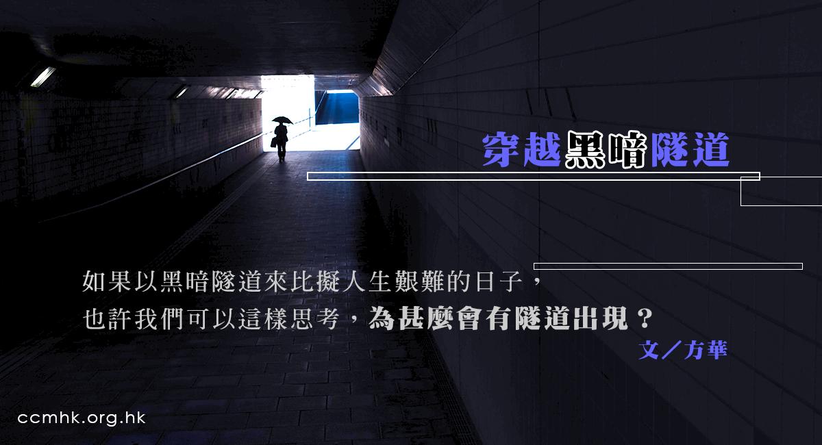 ccmBlog_CT649_20200317